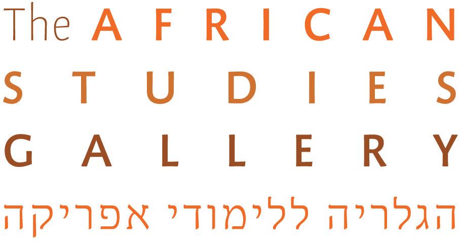 African Studies Gallery