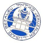Bezalel Academy Jerusalem