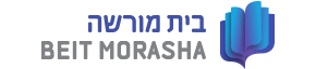 Beit Morasha