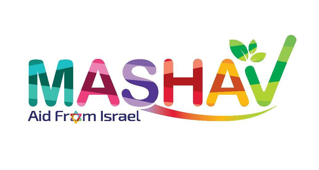 Mashav Israel