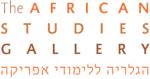 African studies gallery logo
