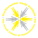 Israeli School of Humanitarian Aid logo